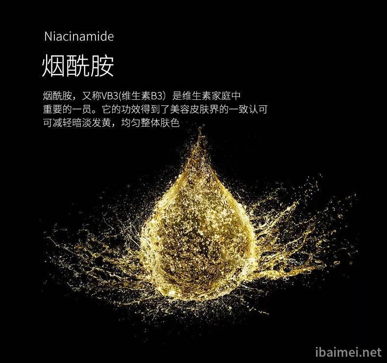烟酰胺原液面膜oem加工